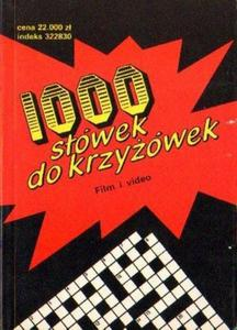 1000 S - 2861021466