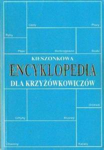 KIESZONKOWA ENCYKLOPEDIA DLA KRZY - 2861021471