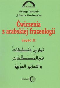 George Yacoub, Jolanta Koz - 2834459542