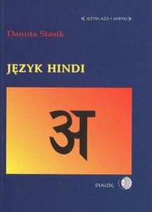 Danuta Stasik JĘZYK HINDI - 2834459595