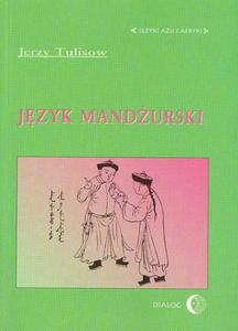 Jerzy Tulisow JĘZYK MANDŻURSKI - 2834459600