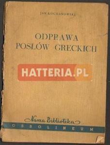 Jan Kochanowski ODPRAWA POSŁÓW GRECKICH [antykwariat] - 2834460306