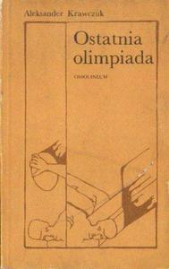 Aleksander Krawczuk OSTATNIA OLIMPIADA [antykwariat] - 2834461349