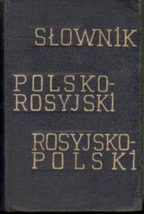 SŁOWNIK KIESZONKOWY POLSKO-ROSYJSKI I ROSYJSKO-POLSKI [antykwariat] - 2834461402