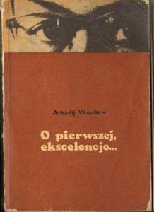 Arkadij Wasiliew O PIERWSZEJ, EKSCELENCJO... [antykwariat] - 2834461523