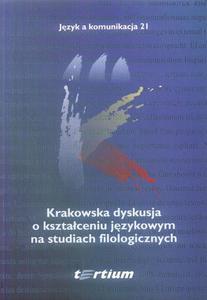 KRAKOWSKA DYSKUSJA O KSZTA - 2832180186