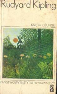 Rudyard Kipling KSIĘGA DŻUNGLI. DRUGA KSIĘGA DŻUNGLI [antykwariat] - 2834462350