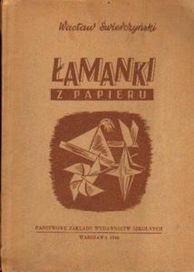 Wacław Świerczyński ŁAMANKI Z PAPIERU [antykwariat] - 2834462717