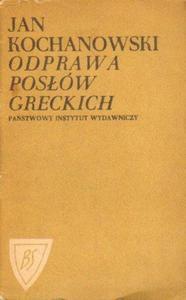 Jan Kochanowski ODPRAWA POSŁÓW GRECKICH [antykwariat] - 2834462828