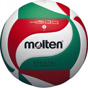 Piłka siatkowa V5M4500 Molten / Tanie RATY - 2822247527