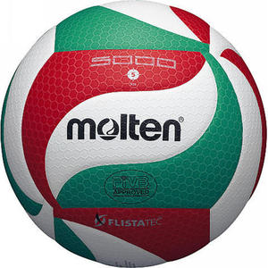 Piłka siatkowa V5M5000 Molten / Tanie RATY - 2822247528