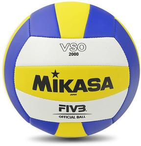 Piłka siatkowa VSO 2000 Mikasa - 2822247612