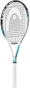 Rakieta tenisowa IG Challenge Lite Head (biała) / Tanie RATY / DOSTAWA GRATIS !!! - 2822251460