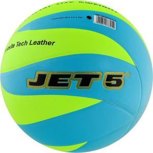 Piłka siatkowa Swing 5 Jet-5 (niebiesko-żółta) - 2822252079