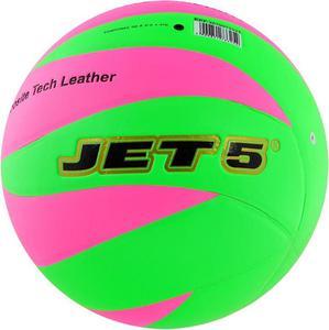 Piłka siatkowa Swing 5 Jet-5 (różowo-zielona) - 2822252127
