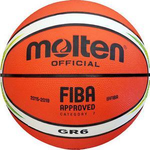 Piłka do koszykówki BGR-6-YG Rio 2016 Molten - 2834951975