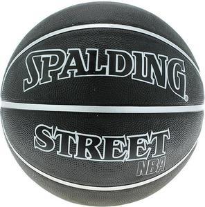 Piłka do koszykówki NBA Street 6 Spalding / GWARANCJA 12 MSC. / Tanie RATY - 2836453322