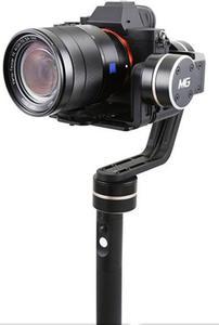 Gimbal ręczny MG Lite 3-osiowy dla aparatów fotograficznych FeiYu Tech / Tanie RATY / DOSTAWA GRATIS !!! - 2837426095