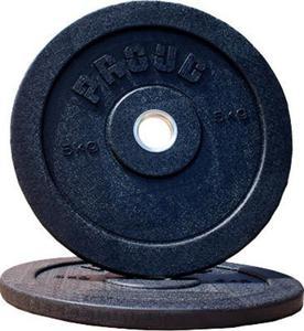Obciążenie olimpijskie bumperowe HI-TEMP Pro Black 5kg Proud - 2881889614