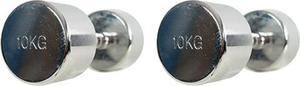 Hantelka chromowana 10kg Training ShowRoom / Tanie RATY - 2847155917