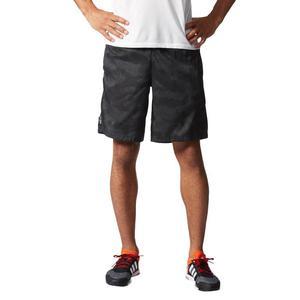 Spodenki Adidas Aktiv Q1 ClimaLite męskie szorty moro sportowe - 2846602702