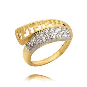 Pierścionek z nakładką z białego złota N308