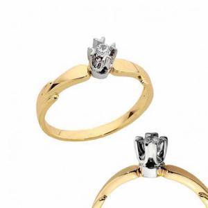 Złoty pierścionek PB177
