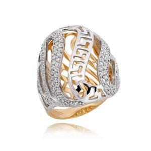 Złoty pierścionek PB194