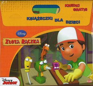 Zestaw. Książeczki dla dzieci. Złota rączka (K-88)