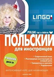 Polski raz a dobrze + CD wersja rosyjska - 2825718998