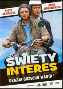 Święty interes (Płyta DVD) - 2825724421
