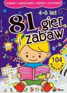 81 gier i zabaw - 2825758507