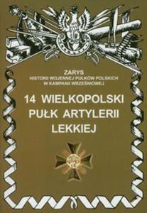 14 Wielkopolski Pułk Artylerii Lekkiej - 2857632299