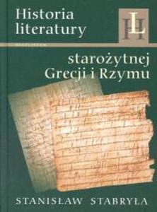 Historia literatury starożytnej Grecji i Rzymu - 2857666540