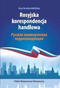 Rosyjska korespondencja handlowa - 2857683099