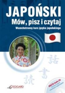 Japoński Mów pisz i czytaj + CD - 2825659764