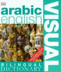 Arabic English Visual Bilingual Dictionary - 2825845714