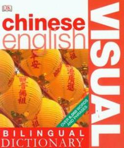 Chinese English Visual Bilingual Dictionary - 2825845715