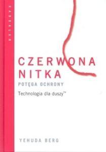 Czerwona nitka - 2825662580