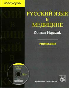 J.rosyjski w medycynie CD - do książki - 2825875027