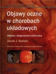 Objawy oczne w chorobach układowych - 2857742103