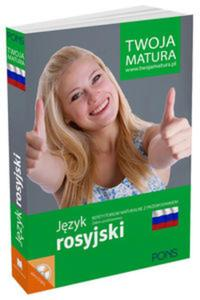 Twoja matura Język rosyjski Repetytorium maturalne - 2857744740