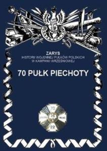 70 Pułk piechoty - 2857747207