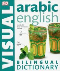 Arabic English Bilingual Visual Dictionary - 2825889020