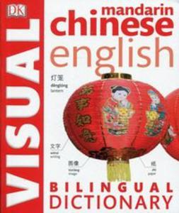 Chinese English Bilingual Visual Dictionary - 2825889177