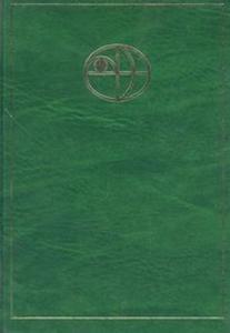 Popularna Encyklopedia Powszechna tom 9 - 2825664217
