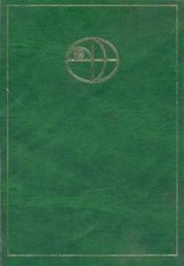 Popularna Encyklopedia Powszechna tom 7 - 2825664218