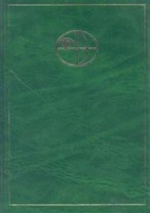 Popularna Encyklopedia Powszechna tom 6 - 2825664219