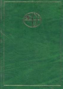 Popularna Encyklopedia Powszechna tom 5 - 2825664220