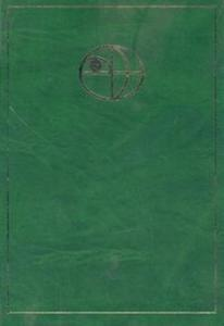 Popularna Encyklopedia Powszechna tom 4 - 2825664221